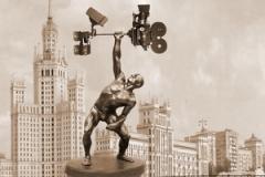 статуя стедикамщика, стедикам