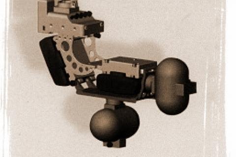 гироскоп для стедикам